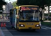 公車巴士-全航客運:全航客運   KKA-5617