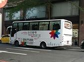公車巴士-旅遊遊覽車( 紅牌車 ):旅遊遊覽車    KAA-5038