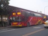公車巴士-台西客運:台西客運 988-FM