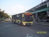 公車巴士-屏東客運:屏東客運 KKB-8703