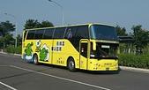公車巴士-台西客運:台西客運     833-U9