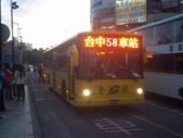 公車巴士-全航客運:全航客運 761-FX