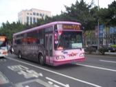 公車巴士-港都客運:港都客運  KKA-9093