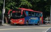 公車巴士-大有巴士 :大有巴士    KKA-1667