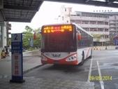 公車巴士-三地企業集團:嘉義客運  115-U9