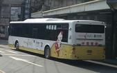 公車巴士-中壢客運:中壢客運    548-FT