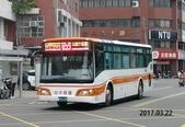 公車巴士-台中客運:台中客運     KKA-6155