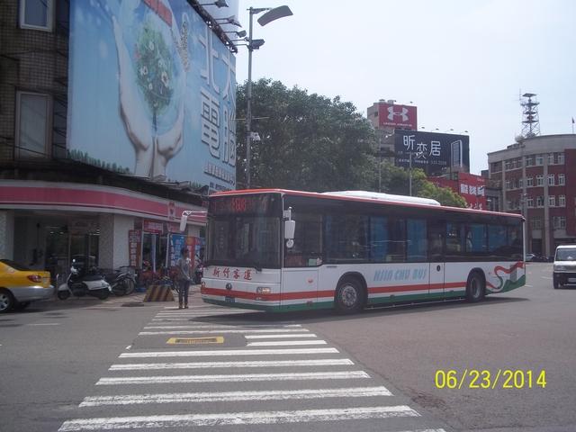 公車巴士-新竹客運:新竹客運 237-U7
