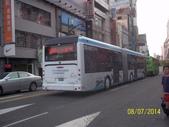 公車巴士-台中客運:台中客運  296-U8