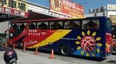 公車巴士-和欣客運:和欣客運    KKA-7679