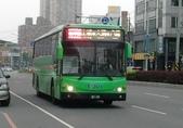 公車巴士-統聯客運集團:統聯客運     921-U5