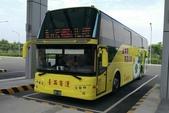 公車巴士-台西客運:台西客運    861-U9