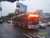 公車巴士-三地企業集團:嘉義客運   159-U9