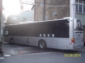 公車巴士-三地企業集團:嘉義客運  136-U9
