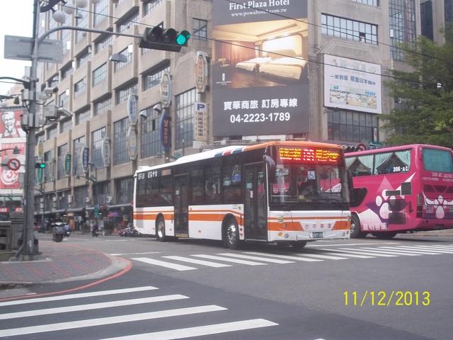 公車巴士-台中客運:台中客運 097-U8