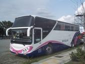 公車巴士-旅遊遊覽車( 紅牌車 ):旅遊遊覽車  785-TT