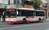 公車巴士-三地企業集團:高雄客運   877-V2