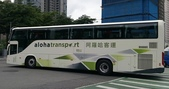 公車巴士-阿羅哈客運:阿羅哈客運    KKA-9063
