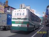 公車巴士-三重客運:三重客運    380-U6