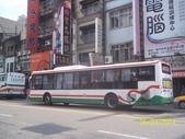 公車巴士-新竹客運:新竹客運   228-U7