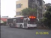 公車巴士-新營客運:新營客運  542-U9