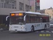 公車巴士-新營客運:新營客運   623-U9