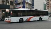 公車巴士-三地企業集團:嘉義客運    269-U9