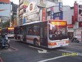 公車巴士-台中客運:台中客運  906-U8