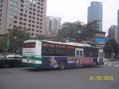 公車巴士-三重客運:三重客運  160-U5