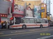 公車巴士-台中客運:台中客運  698-U8