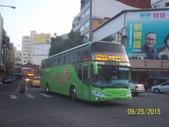 公車巴士-統聯客運集團:統聯客運  527-U6
