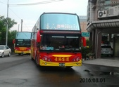 公車巴士-台西客運:台西客運     827-U9
