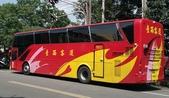 公車巴士-台西客運:台西客運    873-U9