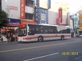 公車巴士-台中客運:台中客運  681-U8
