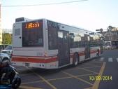 公車巴士-台中客運:台中客運  921-U8