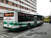 公車巴士-三重客運:三重客運    FAB-259