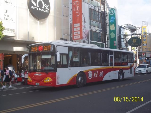 公車巴士-日統客運:日統客運  801-U9
