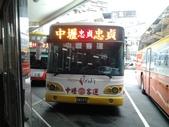 公車巴士-中壢客運:中壢客運     547-FT