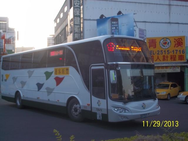 公車巴士-豐原客運:豐原客運 729-FX