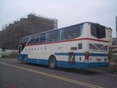 公車巴士-苗栗客運:苗栗客運 718-WW