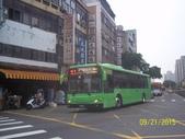 公車巴士-統聯客運集團:統聯客運   020-U7