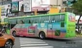 公車巴士-嘉義縣公車處:嘉義縣公車處     170-U9