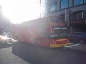 公車巴士-台西客運:台西客運 952-FS