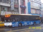 公車巴士-巨業交通:巨業交通  778-U8