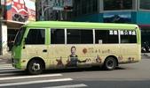 公車巴士-嘉義縣公車處:嘉義縣公車處    221-U9