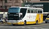 公車巴士-三地企業集團:高雄客運    931-V2