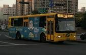 公車巴士-全航客運:全航客運    KKA-5558