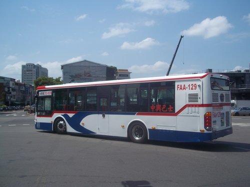 公車巴士-中興巴士企業集團:中興巴士 FAA-129