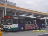 公車巴士-三重客運:三重客運  638-U5