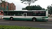 公車巴士-三重客運:三重客運     FAD-021